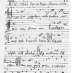 Skan rękopisu Bogurodzica z 1407 roku