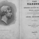 Pierwsze wydanie Pana Tadeusza, Paryż 1834.