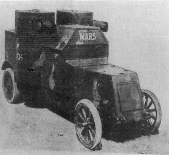 Pancerne auto marki White zdobyte w 1920 r.