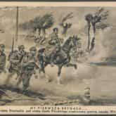 My Pierwsza Brygada.. Drużyny Strzeleckie pod wodzą Józefa Piłsudskiego przekraczają granicę rosyjską 1914 r. Źródło: Polona