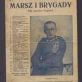 """Pierwsza strona wydania """"Pierwszej Brygady"""" z lat 20-tych. Źródło: Polona"""