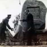Odsłonięcie pomnika Artura Zawiszy Czarnego w Łowiczu (rok 1938). Źródło: Wikipedia.jpg