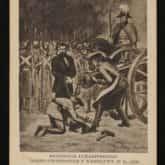 Przykucie Łukasińskiego przed uwiezieniem z Warszawy w r. 1830. Pocztówka autorstwa W. Eljasz-Radzikowski (1841-1905). Źródło: Polona