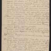 Punkta konfederacji Dzikowskiej. Fragment dokumentu (Dzików 1734). Ze zbiorów Polona