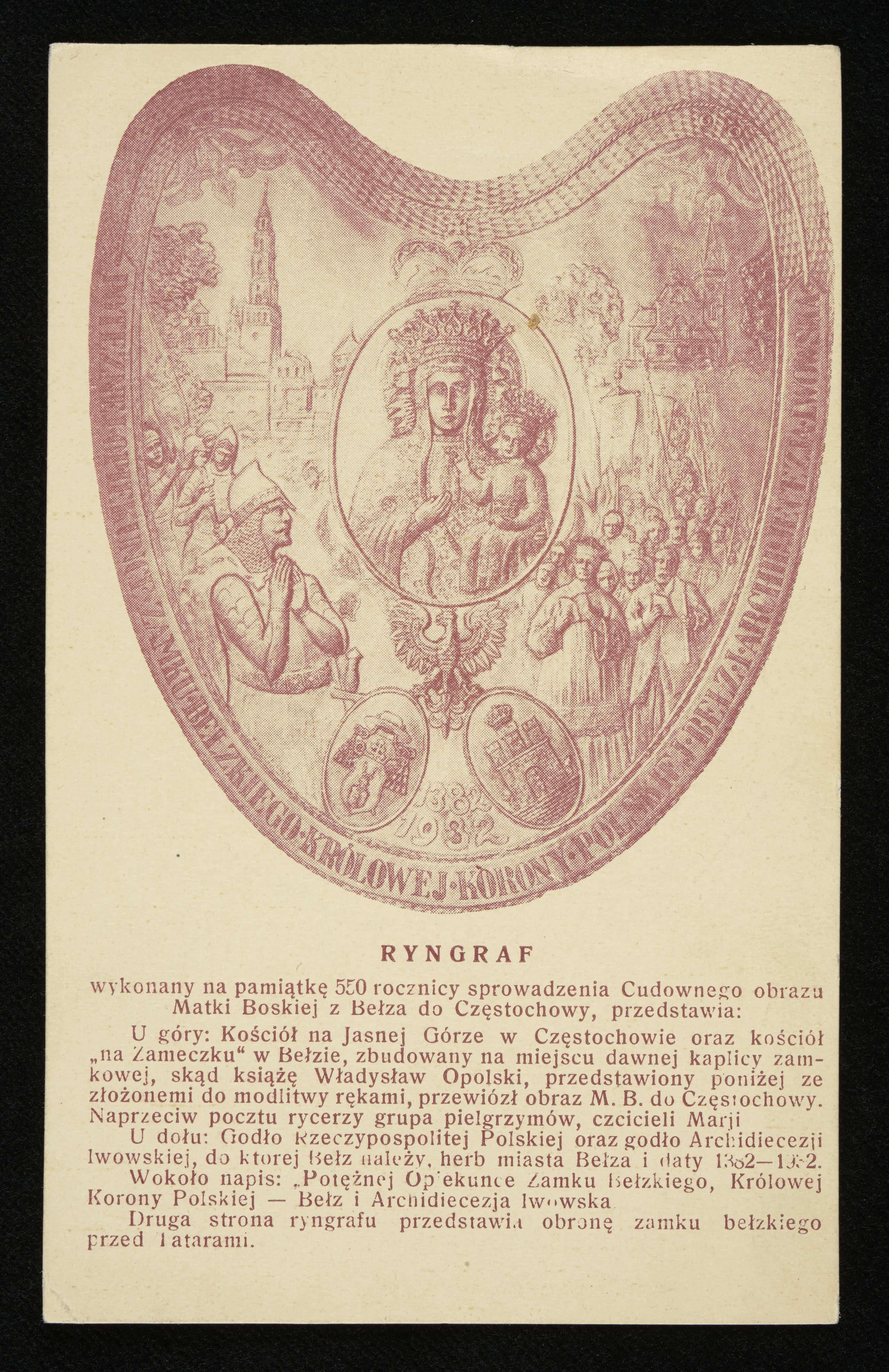 Ryngraf wykonany na pamiątkę 550 rocznicy sprowadzenia cudownego obrazu Matki Boskiej z Bełza do Częstochowy – awers. Źródło: Polona