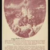 Ryngraf wykonany na pamiątkę 550 rocznicy sprowadzenia cudownego obrazu Matki Boskiej z Bełza do Częstochowy – rewers. Źródło Polona