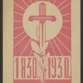 Ulotka rocznicowa powstania listopadowego nieznanego autora (Lwów 1930). Źródło: Polona